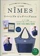 NIMES リバーシブルビッグバッグBOOK リンネル特別編集