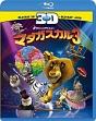 マダガスカル33枚組3D・2Dブルーレイ&DVD