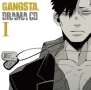 ドラマCD「GANGSTA.」 1