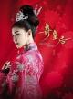 奇皇后 -ふたつの愛 涙の誓い- DVD BOX1
