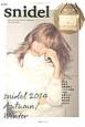 snidel 2014Autumn/Winter Collection shoulder Bag
