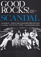 GOOD ROCKS! SCANDAL (53)