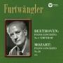 ベートーヴェン: ピアノ協奏曲第5番「皇帝」(HYB)