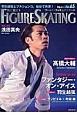 ワールド・フィギュアスケート 2014Sep 羽生結弦とプルシェンコ、仙台で共演! (65)