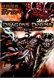 DRAGON'S DOGMA-PROGRESS- (2)