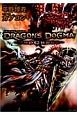 DRAGON'S DOGMA-PROGRESS-(2)