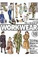 WORKWEAR monoスペシャル (10)