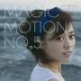 MAGIC MOTION No.5(ちはるん盤)