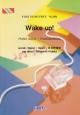 Wake up! by AAA-トリプルエー- ピアノソロ・ピアノ&ヴォーカル アニメ「ワンピース」主題歌