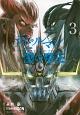 デビルマン対闇の帝王 DEVILMAN vs HADES(3)