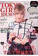 東京ガールズジャーナル 2014Autumn 総力特集:ROLAの今、すべて見せます!! (6)