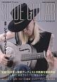 スライド・ギター 追悼:ジョニー・ウィンター CROSSBEAT Presents