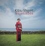 SHIGERI BUSHI