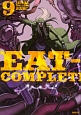 EAT-MAN COMPLETE EDITION (9)