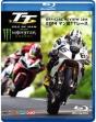 マン島TTレース2014
