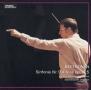 ベートーヴェン:交響曲 第9番 ニ短調 作品125 「合唱つき」