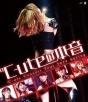 コンサートツアー2014春〜℃-uteの本音〜