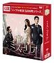 ミス・コリア DVD-BOX1