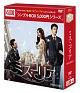 ミス・コリア DVD-BOX2