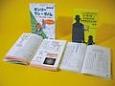 遺伝子を知ろう! 全2巻セット 中・高校生のためのわかりやすい遺伝子の本