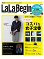 LaLaBegin<リミテッド版> 2014AUTUMN