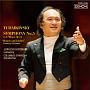 チャイコフスキー:交響曲第5番/幻想序曲≪ロミオとジュリエット≫