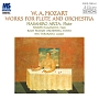 モーツァルト:フルートとオーケストラのための作品全集