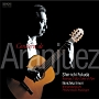 ロドリーゴ:アランフェス協奏曲 ペルト:フラトレス ヴィラ=ロボス:ギターと小管弦楽のための協奏曲