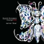 Concept RRR never fear(DVD付)