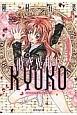 時空異邦人KYOKO (1)