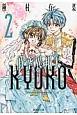 時空異邦人KYOKO(2)
