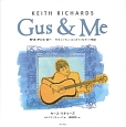 Gus&Me ガスじいさんとはじめてのギターの物語
