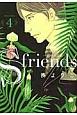 S-friends~セフレの品格~ (4)