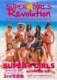 Revolution SUPER☆GiRLS 3rd PhotoBook