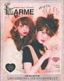 LARME LIMITED EDITION AMO×HIROMIX PHOTO BOOKLET<限定特装版> (12)