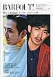 BARFOUT! 2014OCTOBER 瑛太×松田龍平18ページ特集/鬼束ちひろ 成宮寛貴 Culture Magazine From Shi(229)