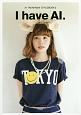 I have AI. AI TAKAHASHI STYLEBOOK2
