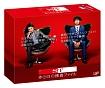 ST 赤と白の捜査ファイル Blu-ray BOX