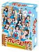 げいにん!!!3 DVD-BOX
