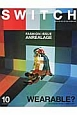 Switch 32-10 2014OCT FASHION ISSUE ANREALAGE