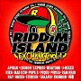 RIDDIM ISLAND EXCHANGE VOL.1