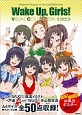 Wake Up,Girls! VISUAL COLLECTION