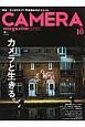 CAMERA magazine 2014.10 特集:今どきのカメラ・写真趣味25のスタイル