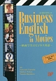 Business English in Movies~映画で学ぶビジネス英語~ TOEIC形式演習付