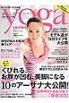 yoga JOURNAL<日本版> くびれる、お腹が凹む、美脚になる モデルおすすめ10のアーサナ大公開! (37)