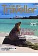 CRUISE Traveller 2014Autumn 特集:ガラパゴス 世界遺産への探検航海 世界の船旅画報