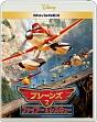 プレーンズ2/ファイアー&レスキュー MovieNEX(Blu-ray&DVD)
