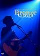 """TOUR 2014 """"Bronze Caravan"""" at Zepp DiverCity TOKYO"""