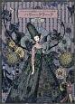 ハリー・クラーク アイルランドの挿絵とステンドグラスの世界