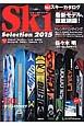 スキーセレクション 2015